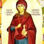 Rugaciune Sfanta Maria Magdalena