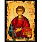 Rugaciune catre Sfantul Pantelimon