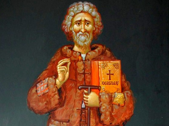 Sfântul Gheorghe Pelerinul