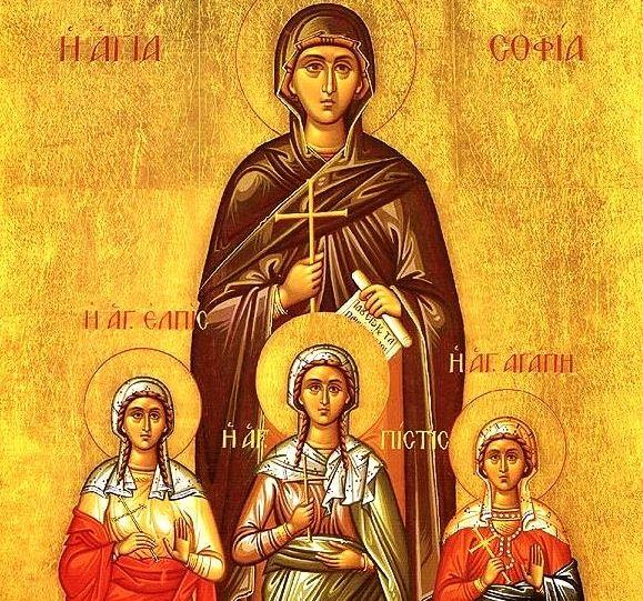 Sfanta Sofia, Pistis, Elpis si Agapis