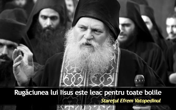 Staretul Efrem Vatopedinul