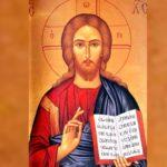 Cum arata Hristos in realitate