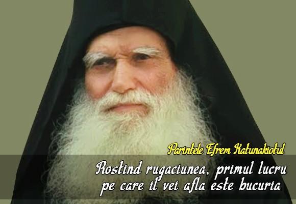 Parintele Efrem Katunakiotul despre rugaciune