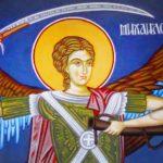 Sfantul Arhanghel Mihail