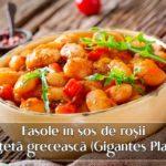 Fasole in sos de rosii – reteta greceasca (Gigantes Plaki)