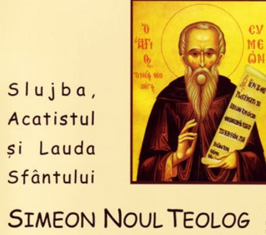 Acatistul Sfântului Simeon Noul Teolog