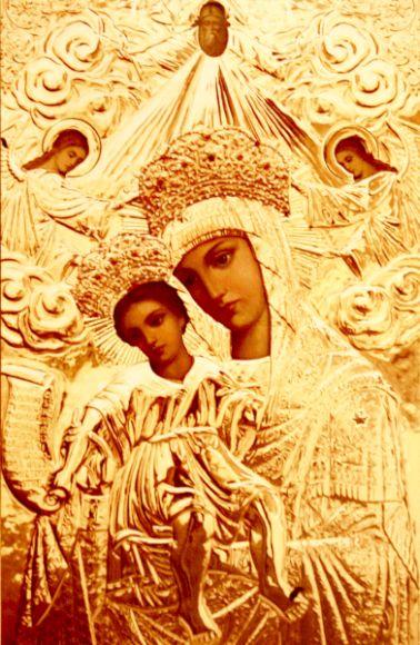 Icoana Izvorâtoare de Mir a Maicii Domnului - Mănăstirea Hadâmbu