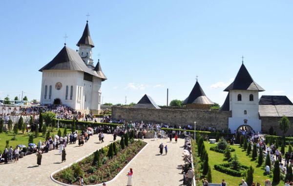 Mănăstirea Hadâmbu Iaşi
