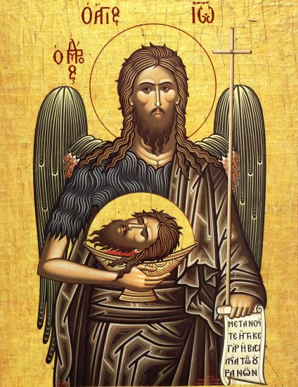 Sfântul Ioan Botezătorul
