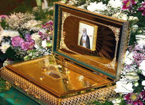 Moaștele Sfântului Serafim de Sarov