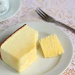 Cheesecake Fără Făină