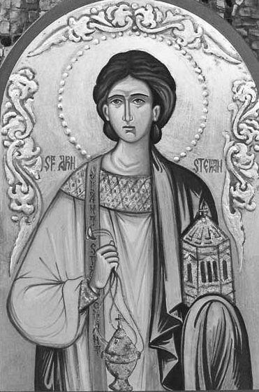 Sfântul Mucenic Ștefan