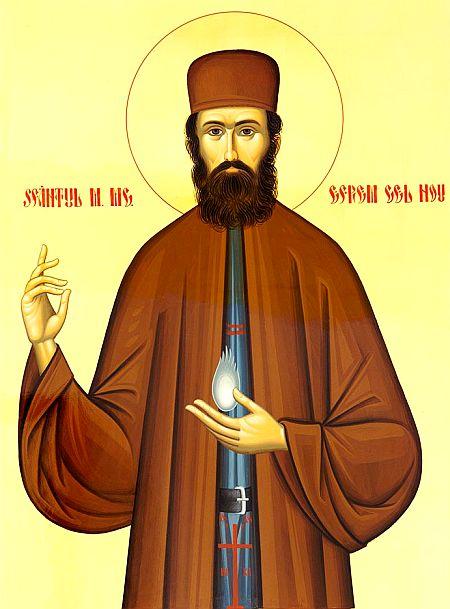 Sfântul Efrem cel Nou Rugăciune