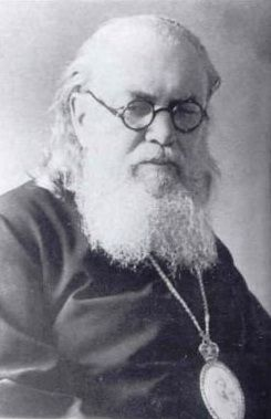 Sfântul Ierarh Luca