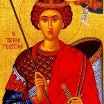 Sfântul Mare Mucenic Gheorghe