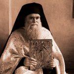 Starețul Iachint Mănăstirea Putna