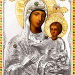 Reproducerea-Icoanei-Maicii-Domnului-Prodromita-de-la-Sfantul-Munte-Athos