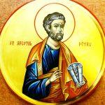 Sfântul Apostol Petru