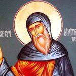 Sfântul Dimitrie Cel Nou