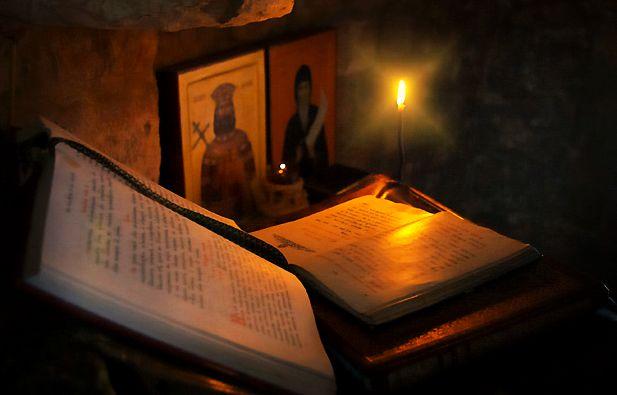 rugaciune pentru cei adormiti intru domnul